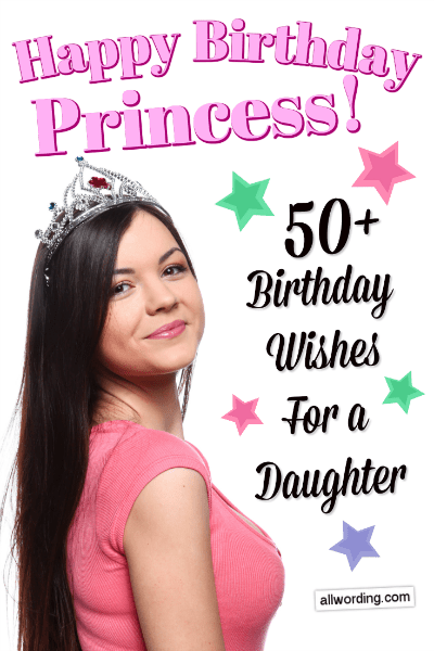 Excellent Happy Birthday Princess 50 Birthday Wishes For A Daughter Personalised Birthday Cards Paralily Jamesorg