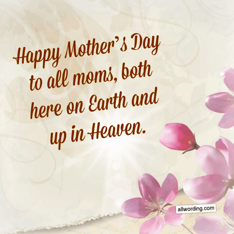Let's Say Happy Mother's Day to All the Moms Out There ...
